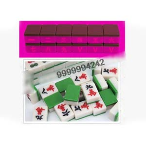 Blue Cheat Mahjong for UV Contact Lenses Mahjong Games Gambling Tools